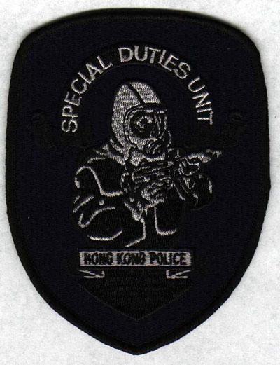 Hong Kong Special Duties Unit Badge